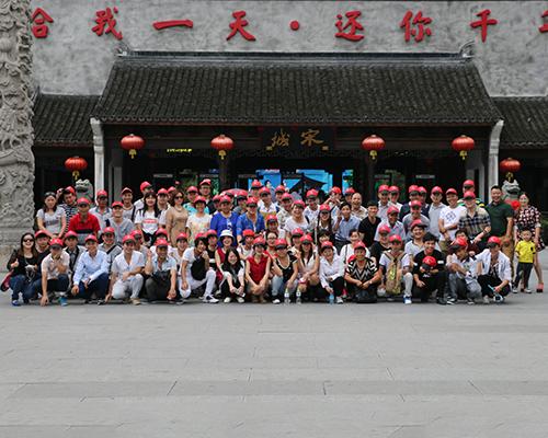 L'activité de la société Hangpai - Visite de Songcheng en 2014
